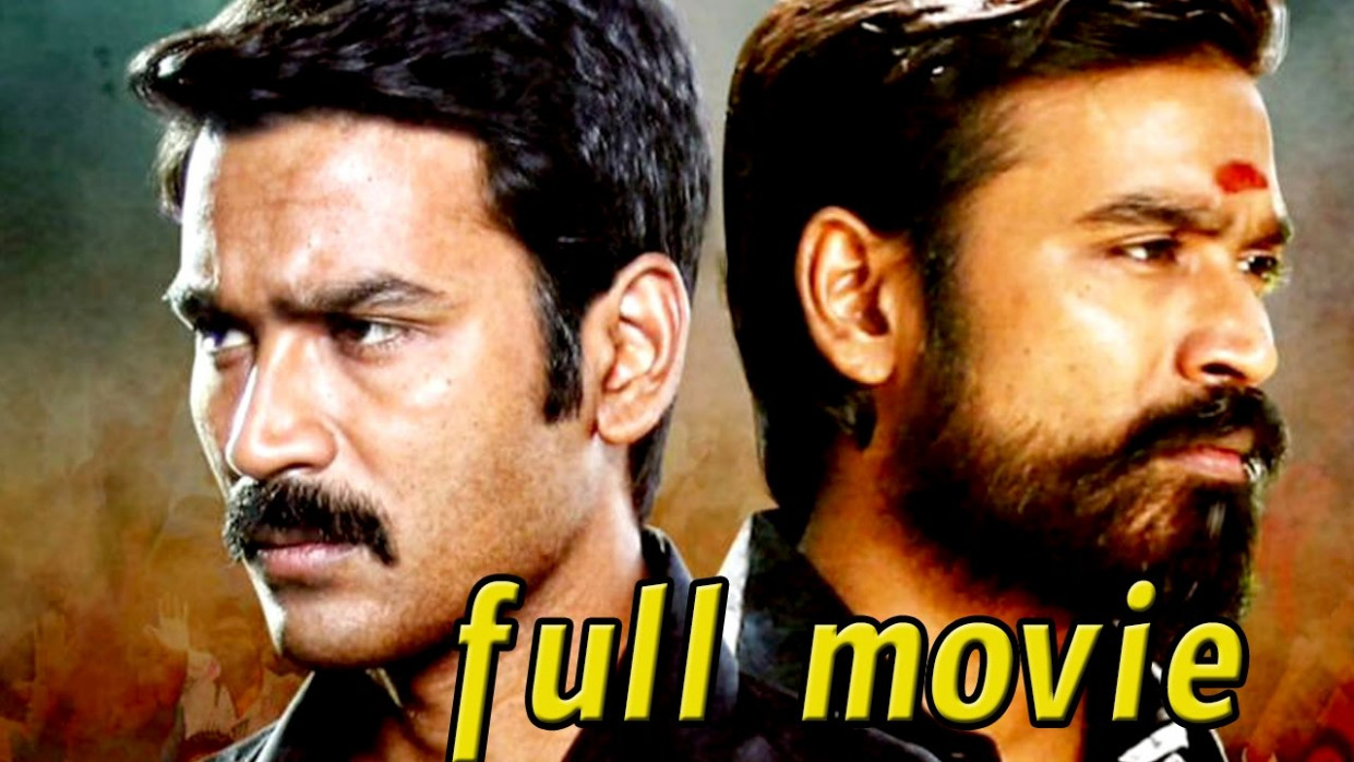 Dhanush 's Telugu Full Movie | Simha Putrudu Movie ...