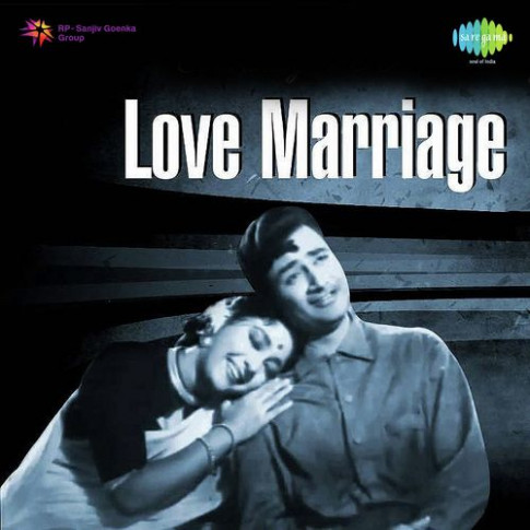 Dheere Dheere Chal Chand (Full Song) - Love Marriage ...