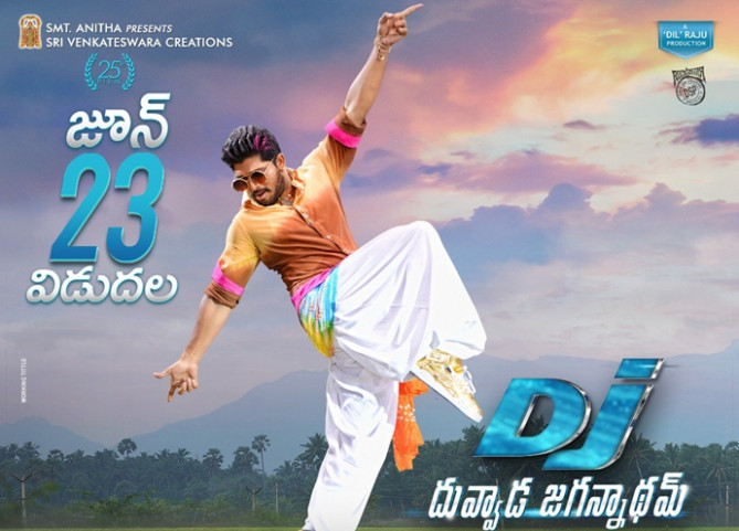 DJ Duvvada Jagannadham Movie Review - Amaravathi News ...