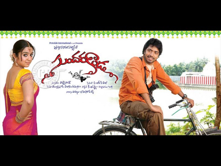 Download free mp3 songs and Wallpapers Tollywood Bollywood ...
