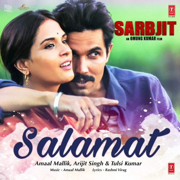 Download Latest Bollywood MP3 Songs and Music: April 2016