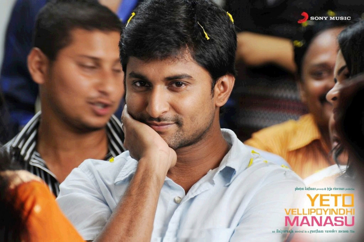 Download Yeto Vellipoyindi Manasu Telugu Movie Torrent ...