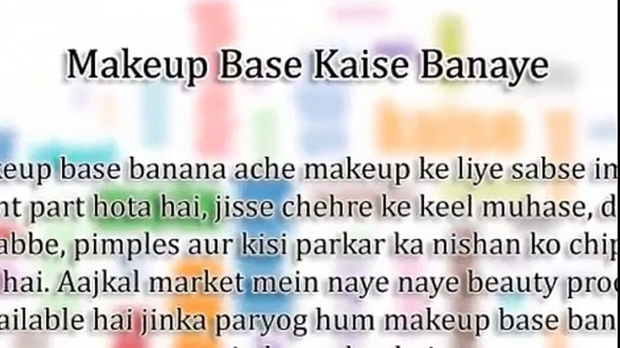 Dulhan Makeup Tips In Hindi | www.imgkid.com - The Image ...