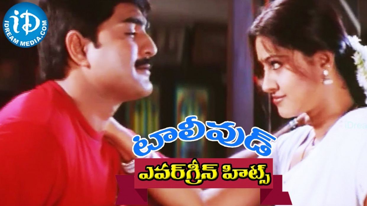 Evergreen Tollywood Hit Songs 144 || Tolikodi Koosindi ...