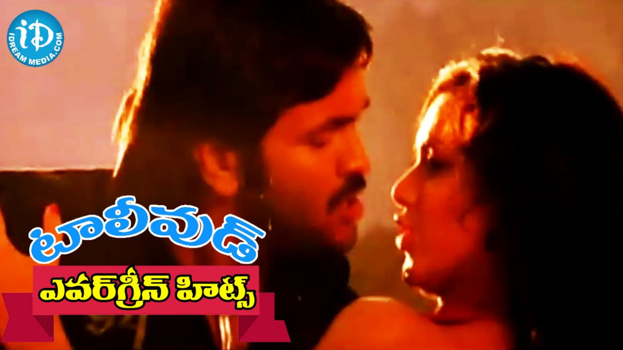 Evergreen Tollywood Hit Songs 241 || Aaja Mehabooba Video ...