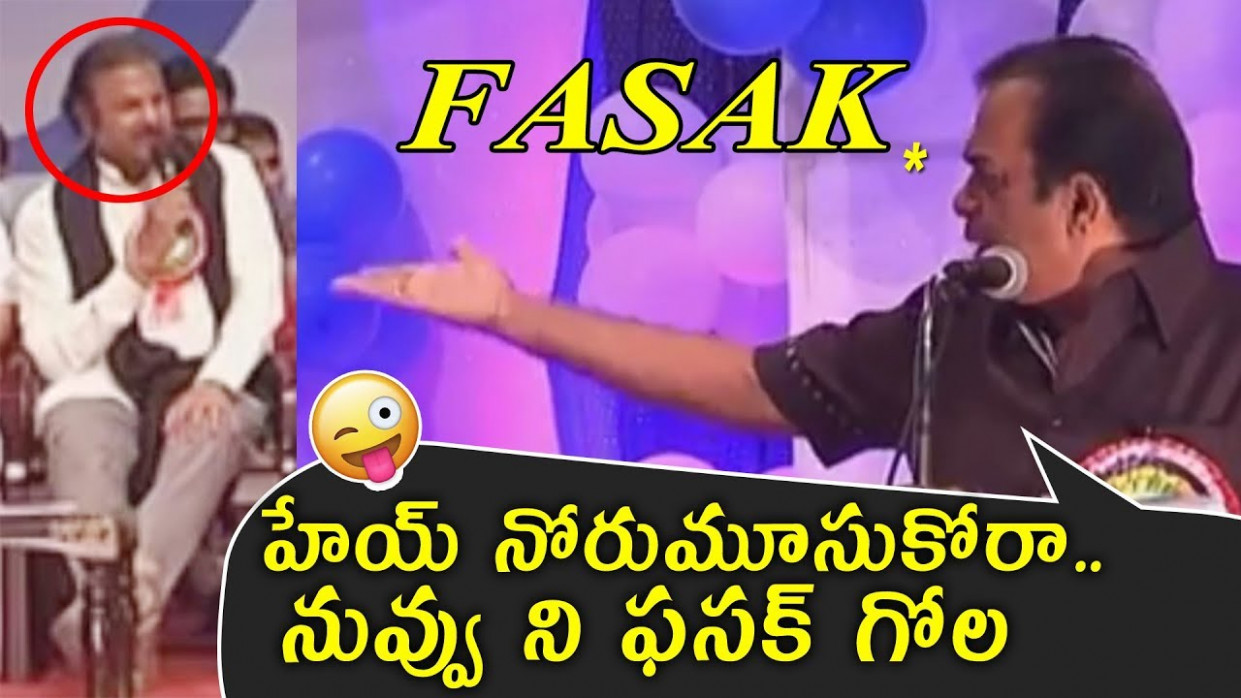 FASAK VIDEO: Brahmanandam Hilarious Punches on Mohan Babu ...