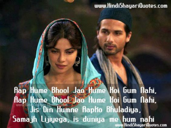 Film Shayari, Bollywood Shayari, Hindi Movies Dialogues ...