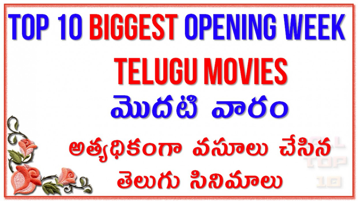 First week Top 10 Telugu Movies Collections | Tollywood ...
