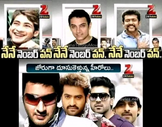 Focus on No.1 Heroes in Tollywood,Kollywood,Bollywood ...