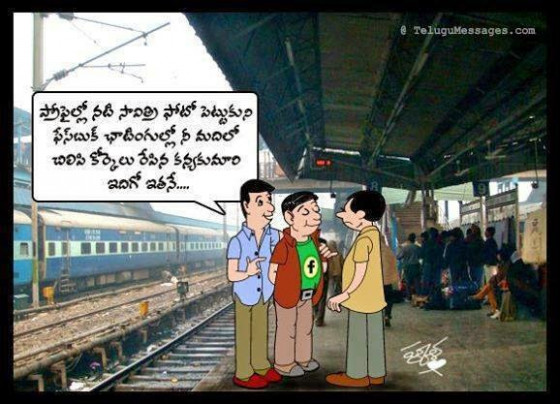 Funny Telugu Jokes with Images to share with Facebook ...