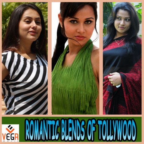 Gala Gala MP3 Song Download- Romantic Blends Of Tollywood ...