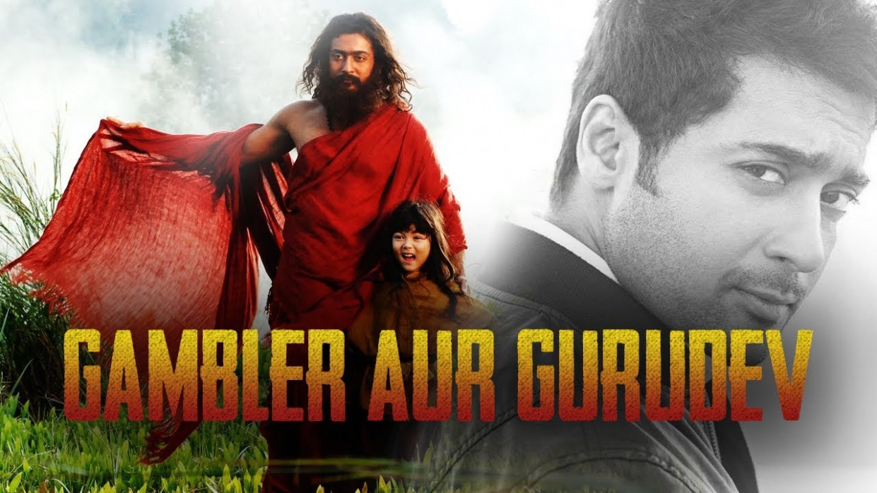 Gambler Aur Gurudev 2018 | New Hindi Dubbed Tollywood ...