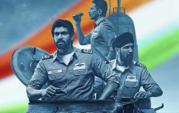 Ghazi-Total-Collections-tollywood-box-office-collections ...