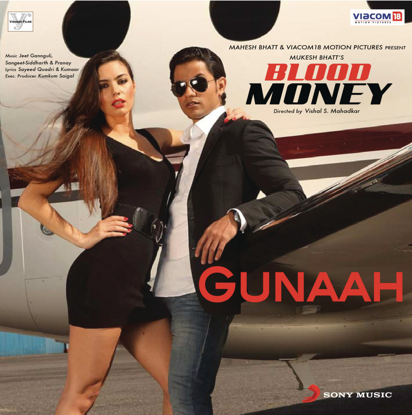 Gunaah Movie Songs Pk Free Download - cuicrimeab-mp3 - bollywood songs free download