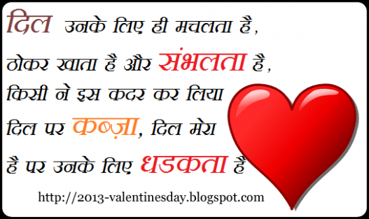 Happy Marriage Anniversary Sms Hindi 140 Words