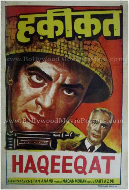 Haqeeqat buy vintage old bollywood posters delhi