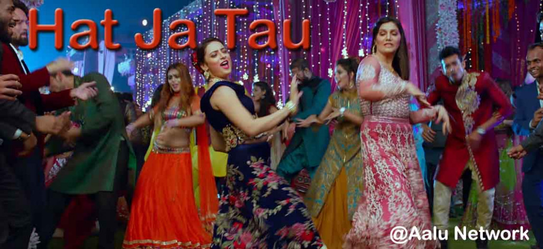 Hat Ja Tau || Veerey Ki Wedding || Hindi Songs Lyrics ...