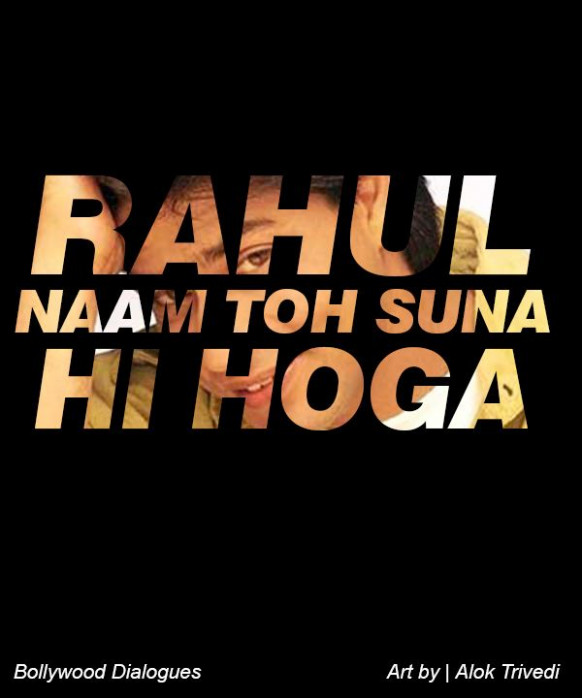 Hd Wallpapers Name Rahul | Wallpapersharee.com