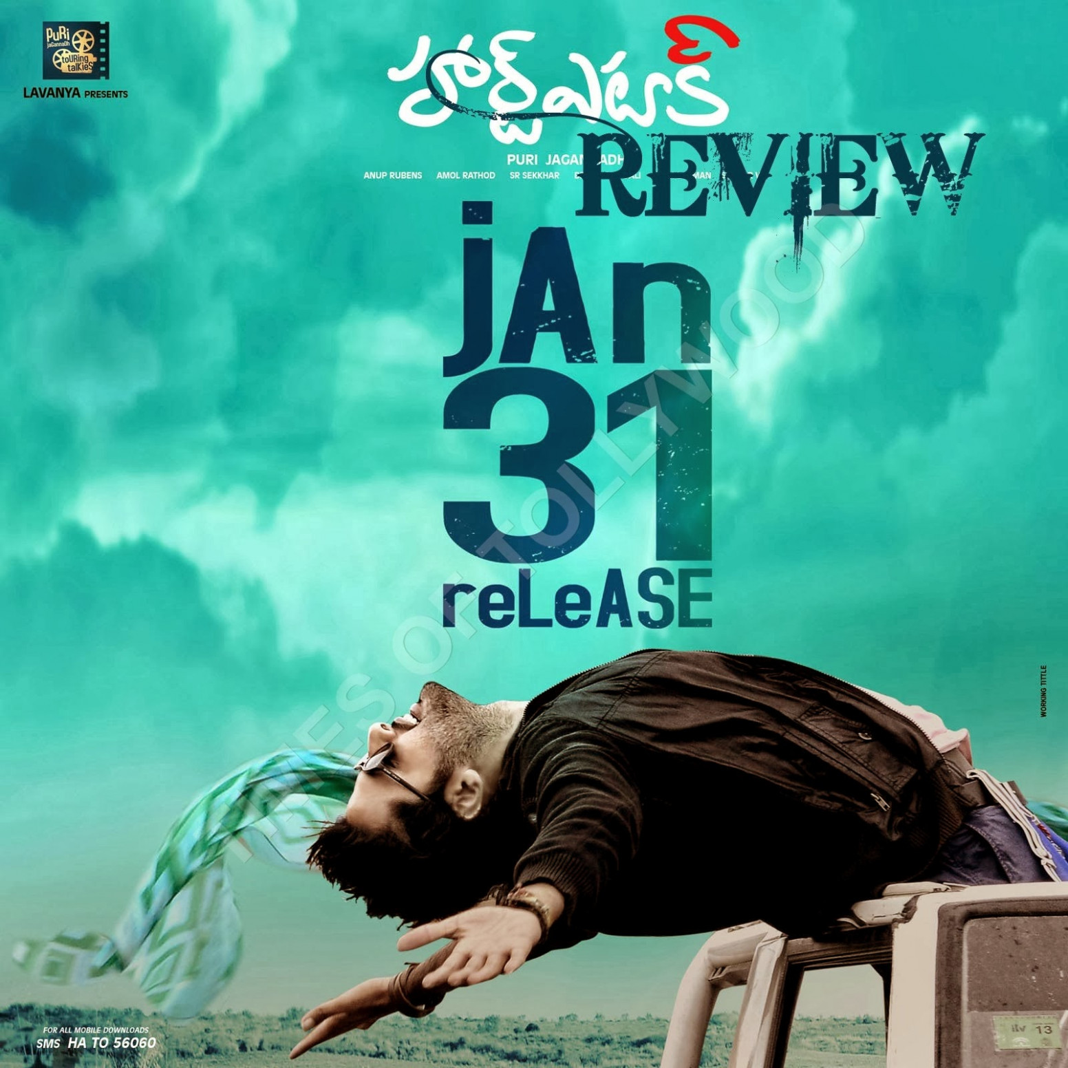 Heart Attack Telugu Movie Review|Rating (2014) - TIMES OF ...