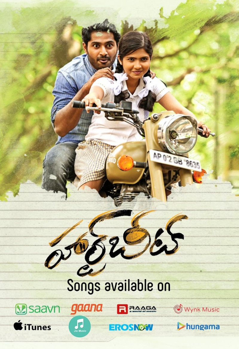 Heartbeat (2018) Telugu Full Movie Watch Online Free ..