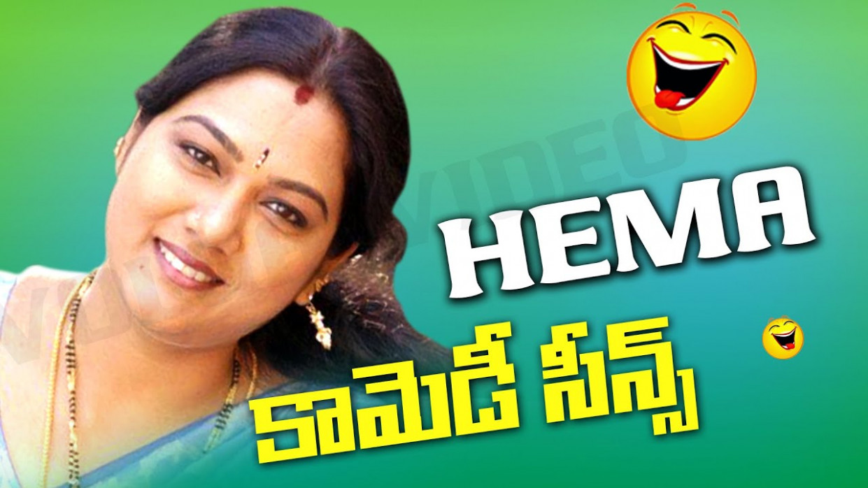 Hema Comedy Scenes - #Tollywood Comedians - YouTube
