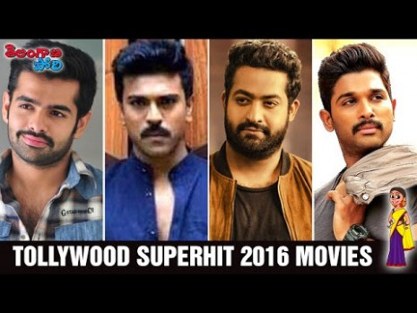 Highest Grossing Telugu Movies of 2016 | Hits and Flops of ...
