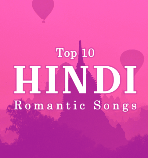 Hindi Romantic Songs Download|Hindi Songs Playlist Download