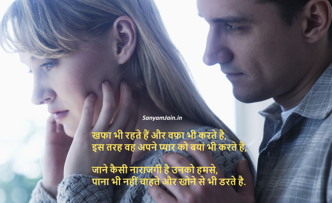 Hindi Sad Shayari Images - Hindi Shayari Dil Se
