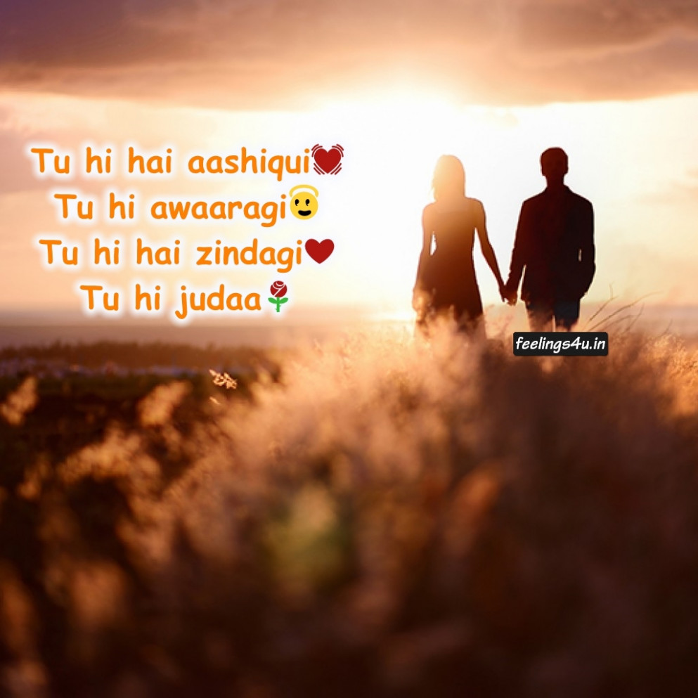 hindi songs shayari sms pics – Hindi Poetry – Love Feelings4U