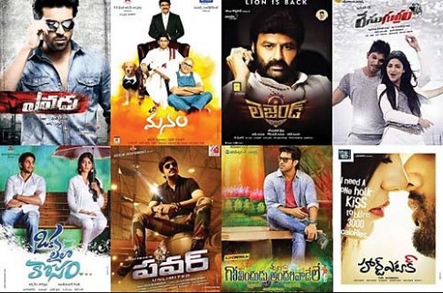 Hits and Flops of Telugu Movies 2014 - hits and flops of tollywood 2018