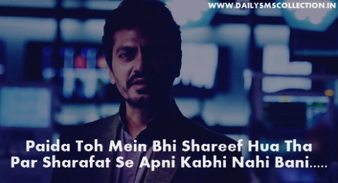 Hollywood movie dialogues for whatsapp status