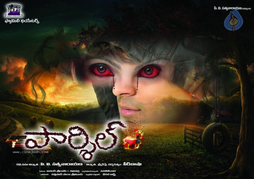 Horror Movies Of Telugu|Watch Dvdrip Movies Online Free ...