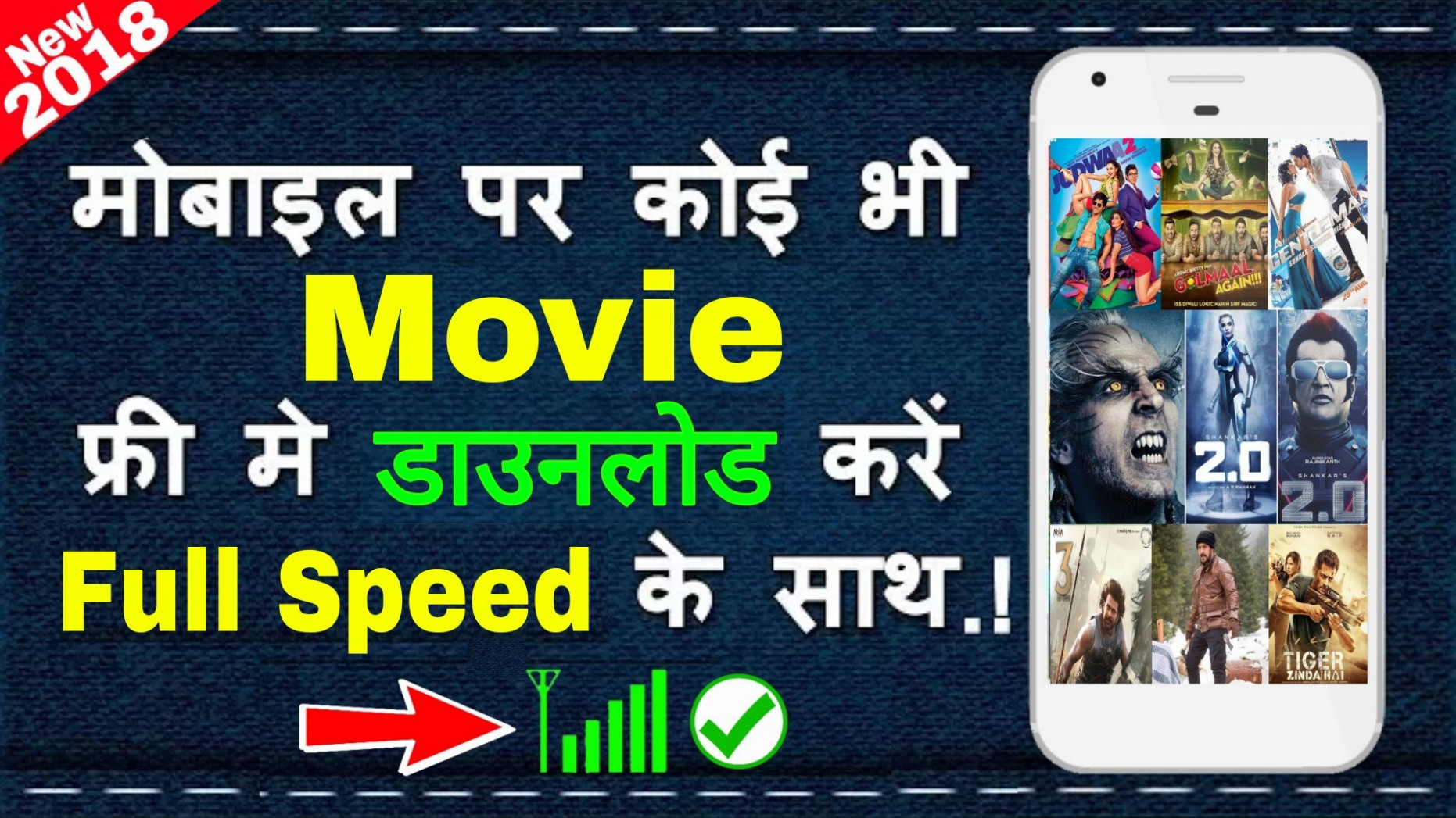 How To Download Latest Bollywood Movies 2018 | Technical ...