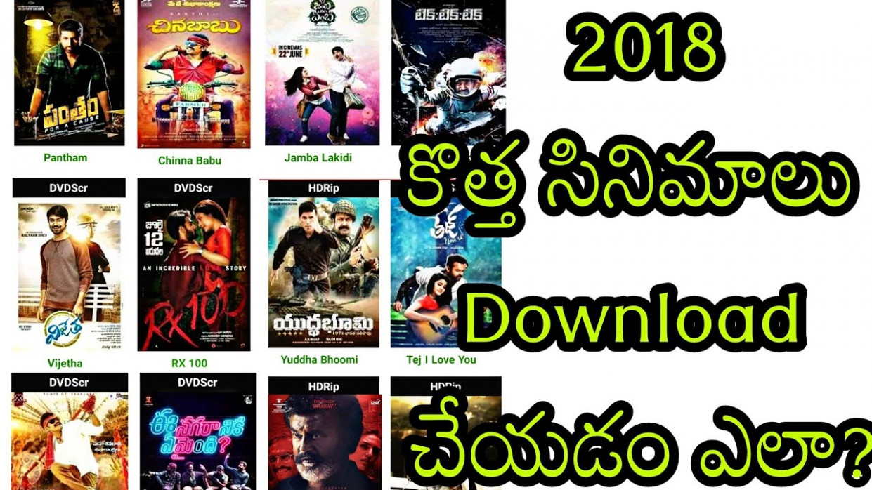 How to download new telugu movies 2018|Tollywood letest ...