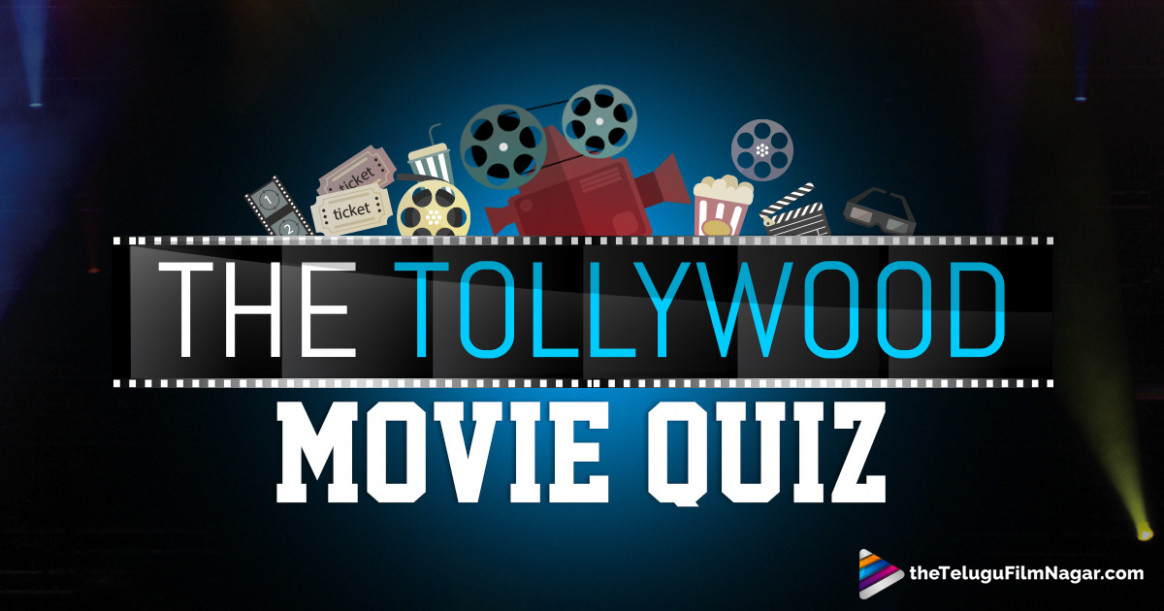 How Well Can You Guess These Telugu Movies? | Telugu ...