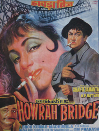 Howrah Bridge (1958) | Cinema Chaat
