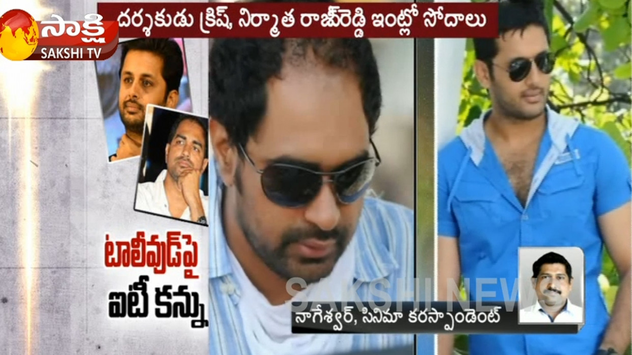 Income Tax Raid On Top Tollywood Producers And Directors ...