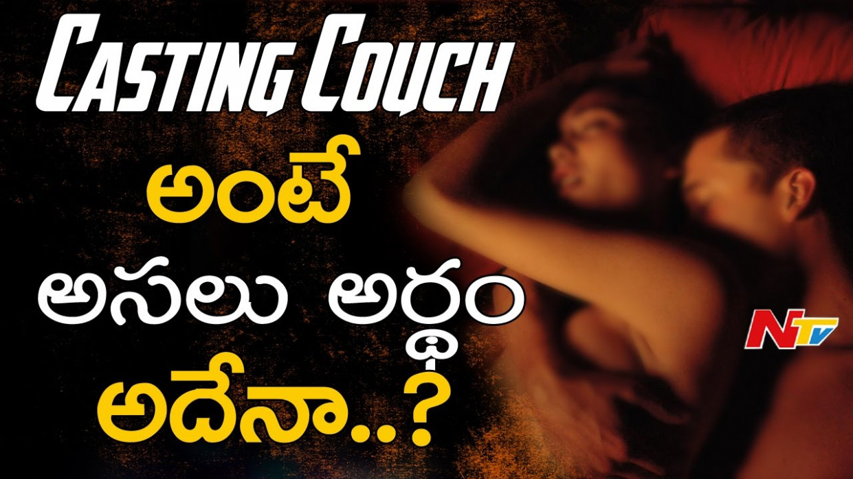 Indian Film Industry Changes Casting Couch Original ...