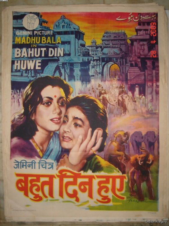 Indian films and posters from 1930: OLD FILM POSTERS