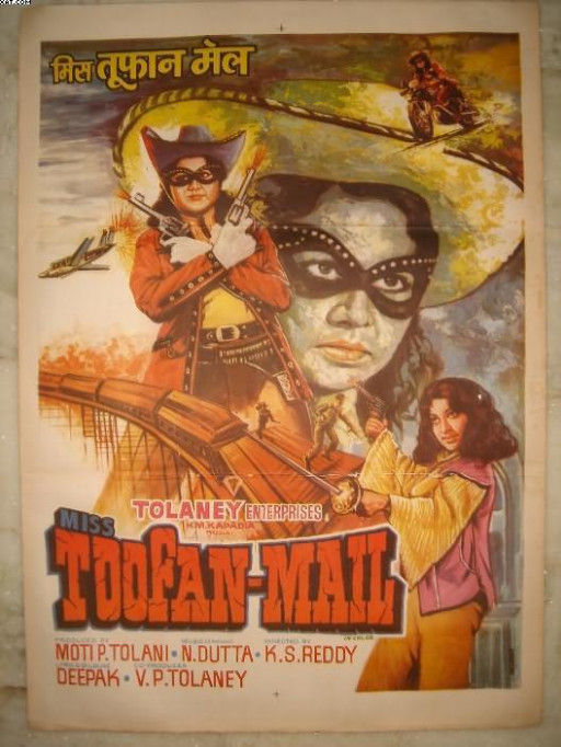 Indian films and posters from 1930