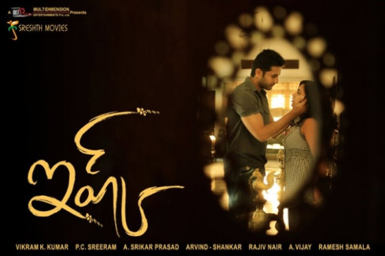 IshQ (2012) 700mb Movie Full 1CD HDRip XviD Download Free ...