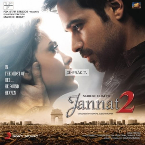Jannat Movie Pic Download, Check Out Jannat Movie Pic ...