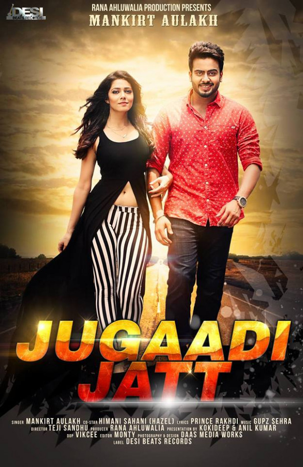 Jatt Song Punjabi Music | Tattoo Design Bild