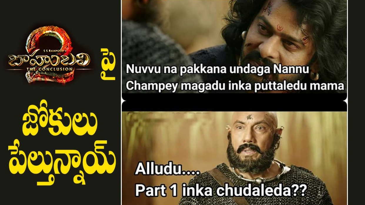 Jokes on Baahubali 2 Trailer in Social Media | Latest ...