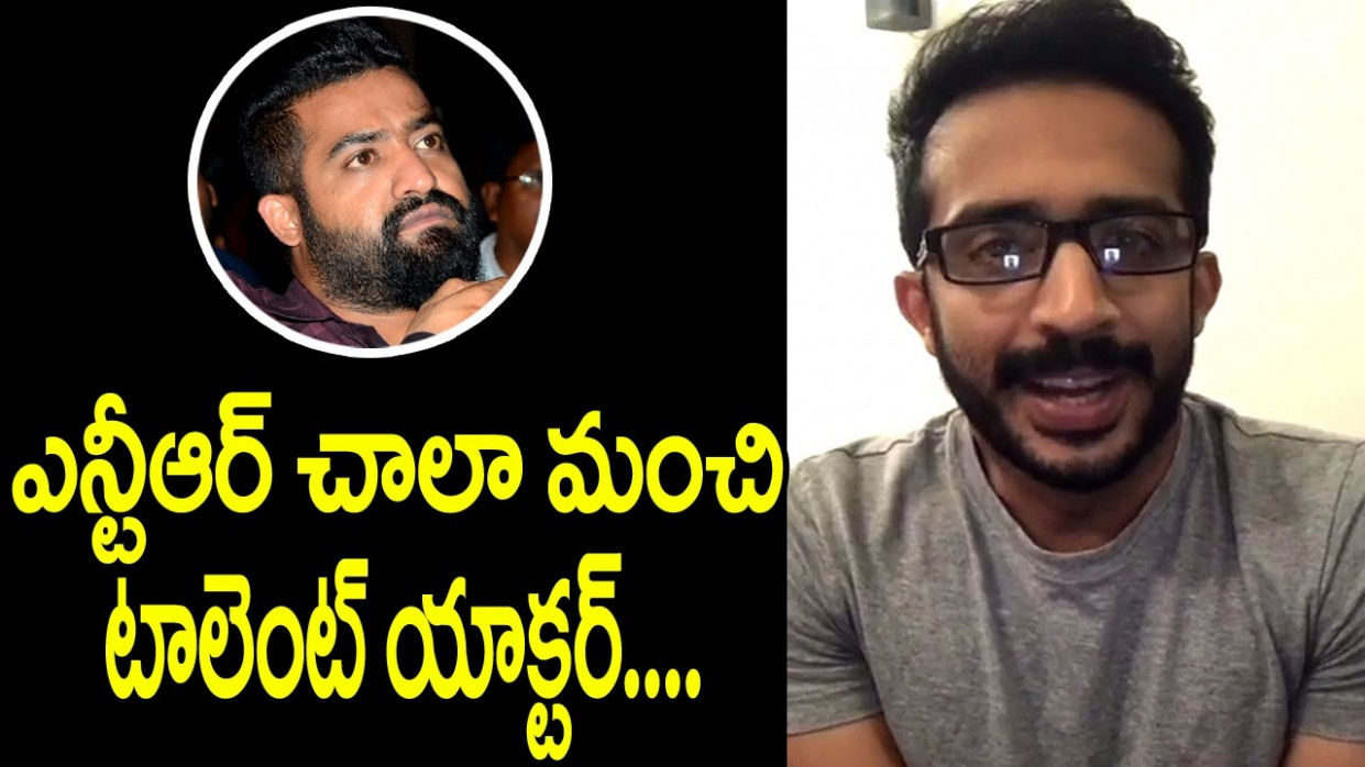 Jr NTR is Very Talented Hero in Tollywood Says Anchor Ravi ...