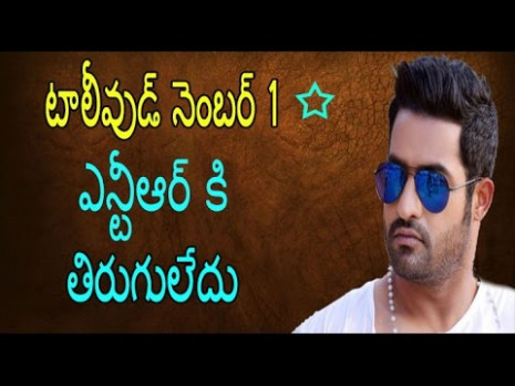 Jr Ntr Jai Lava kusa Movie Villan Confirmed || Tollywood ...
