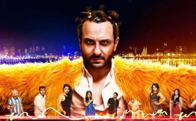 Kaalakaandi Torrent Full Movie Download 2017 - Khatrimaza ...