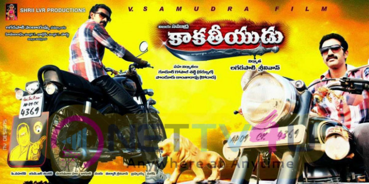 Kakatiyudu Tollywood Movie Wallpapers | Nettv4u.com