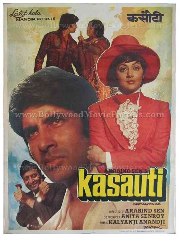 Kasauti | Bollywood Movie Posters