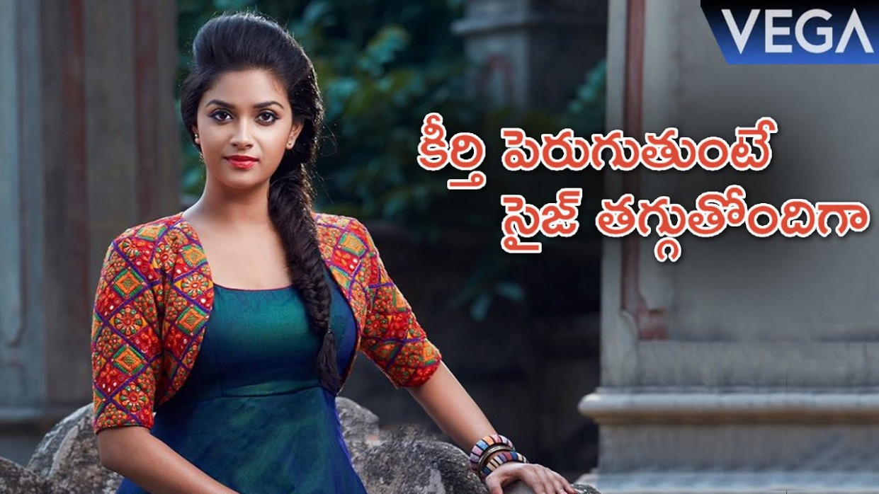 Keerthi Suresh Attends Weight Loss Sessions || Latest ...